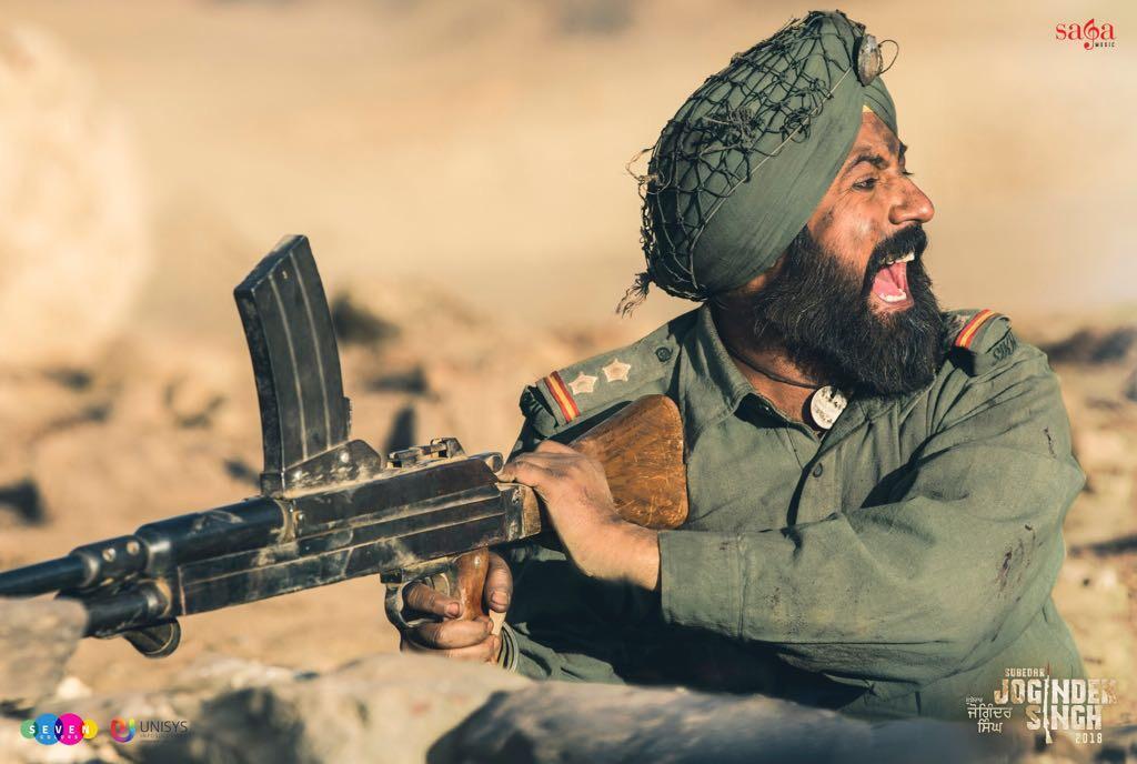 वॉर फिल्म सूबेदार जोगिन्दर सिंह एक सच्चे सैनिक की शौर्य गाथा