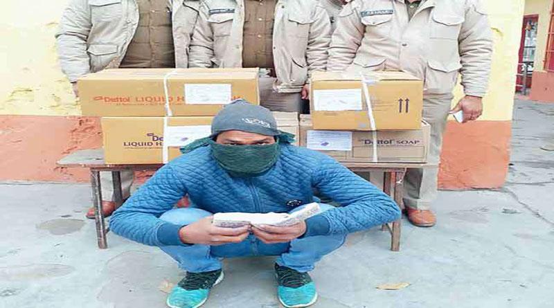 चेकिंग के दौरान मिला चोरी का सामान, एक गिरफ्तार