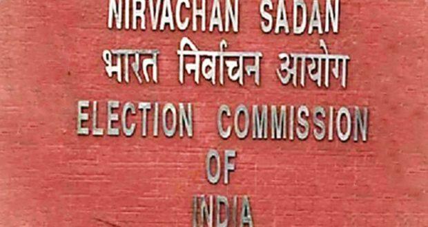 चुनावी खर्च तय करने की बजाय पारदर्शिता पर ध्यान दे चुनाव आयोग