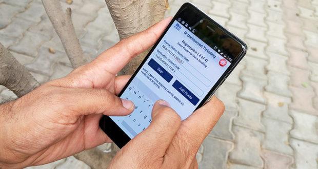 UTS on Mobile ऐप से जनरल टिकट बुक करने के लिए अपनाएं ये आसान स्टेप्स
