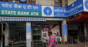 आज बंद हो जाएंगी SBI बैंक की ये सर्विसेज, जानिए बदलावों के बारे में