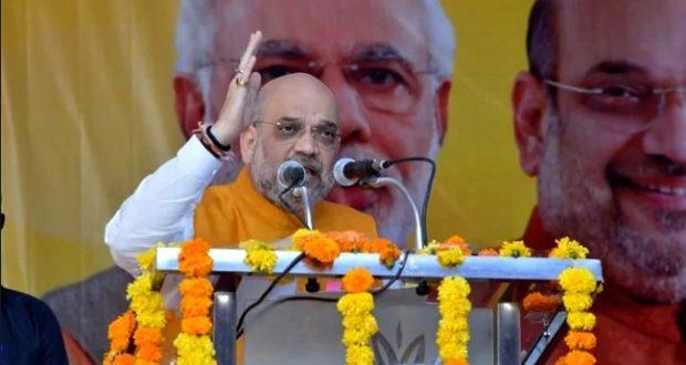 एमपी चुनाव : अयोध्या में ही भव्य राम मंदिर का निर्माण हो : अमित शाह