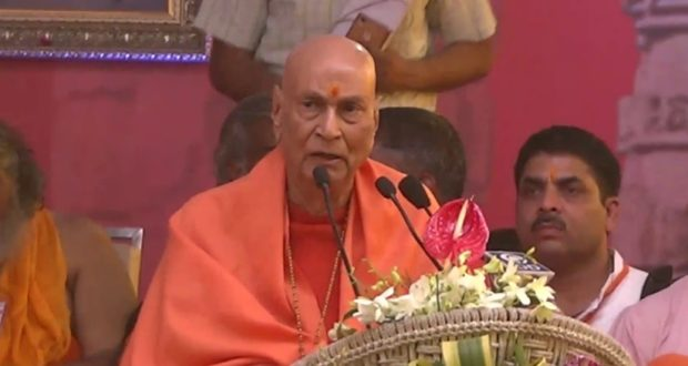 सत्यमित्रानंद ने स्थगित किया अनशन, राम मंदिर निर्माण पर सरकार को दिया अल्टीमेटम