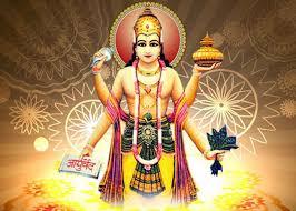 भगवान धन्वंतरि को प्रिय है स्वर्ण भस्म, इसलिए है सोने के आभूषण खरीदने का प्रावधान