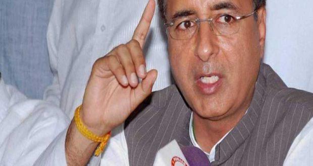राफेल के दाम बढ़ाने और बैंक गारंटी छूट पर कांग्रेस ने पीएम मोदी को जिम्मेदार ठहराया
