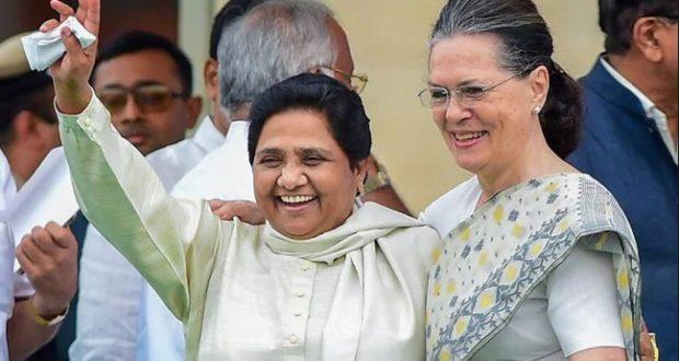 'गठबंधन की आड़ में BSP के अस्तित्व को ख़त्म करना चाहती है कांग्रेस : मायावती
