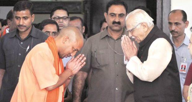 बजरंगबली वाली बयान पर सियासत तेज : राज्यपाल राम नाईक की योगी को नसीहत
