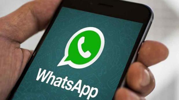 WhatsApp पर आसानी से सेव हो जाएगा Contact, फीचर पर काम जारी