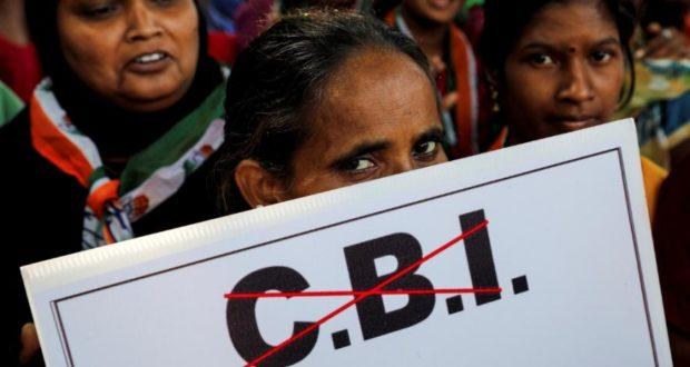 आंध्र के बाद अब पश्चिम बंगाल में सीबीआई की नो इंट्री