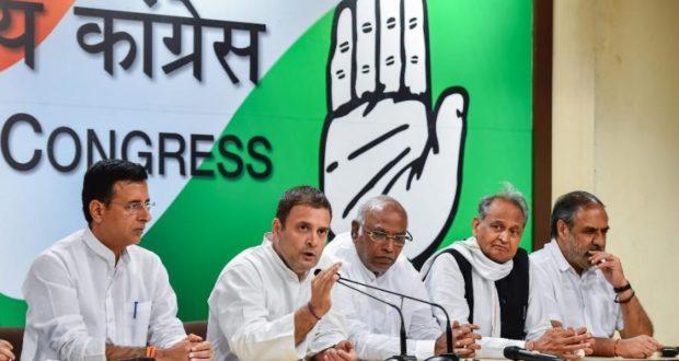 राजस्थान में कांग्रेस ने जारी कि तीसरी लिस्ट, महागठबंधन की दिखी झलक