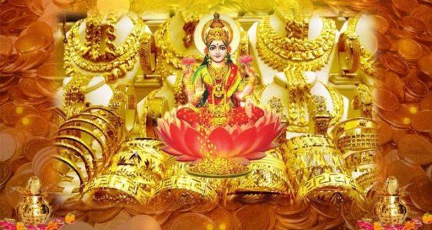 लक्ष्मी का स्वरुप है गोमती चक्र, दीवाली में होती है इनकी विशेष पूजा