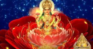 इस आरती से होती है महालक्ष्मी की पूजा पूरी