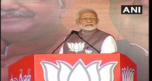 50 साल तक देश को झूठ बोलने पार्टी को जनता ने 440 से 40 पर ला खड़ा किया : पीएम मोदी
