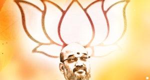 क्या चुरहट में कांग्रेस के अजेय किले को भेद पाएंगे बीजेपी के चाणक्य!