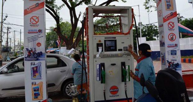 5 लीटर पेट्रोल मुफ्त पाने SBI दे रहा मौका, ऑफर सीमित समय तक
